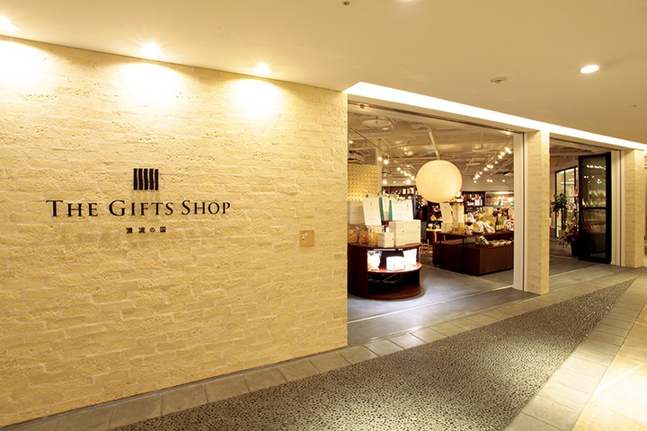 THE GIFTS SHOP01