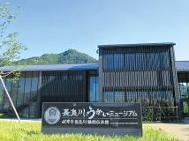 長良川うかいミュージアム01