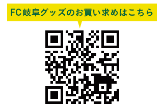 FC岐阜オフィシャルオンラインショップ