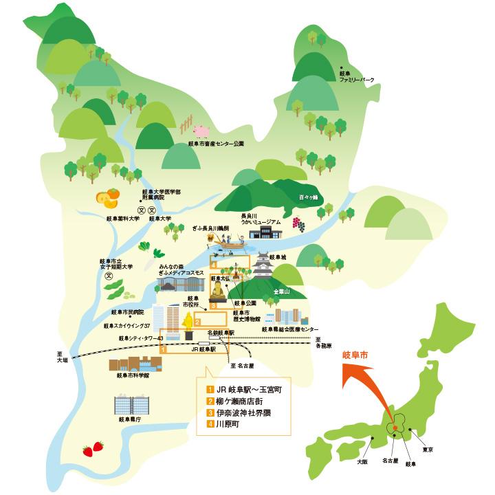 岐阜市マップ