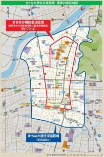 まちなか居住支援事業 事業対象区域図