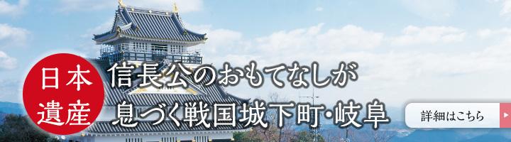 index_bnr-720x200