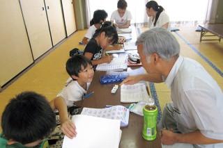 すごい!4:岐阜市型コミュニティ・スクール