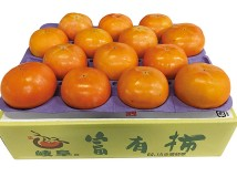 富有柿Lサイズ14個