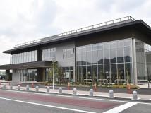 岐阜市長良川防災・健康ステーション