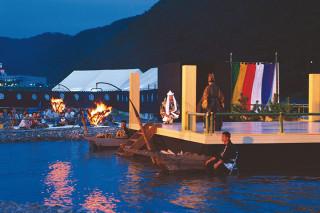 伝統文化の夕べ 長良川薪能 @ 長良川特設舞台