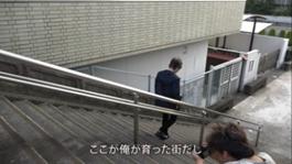 鵜飼屋バス停階段