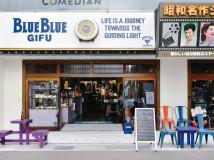 BLUE BLUE GIFU外観