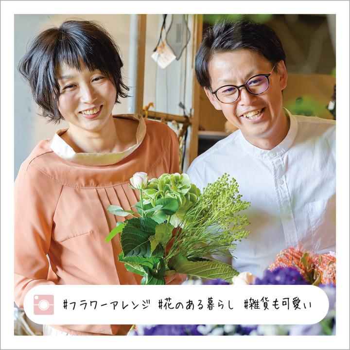 florist GREEN VEIL