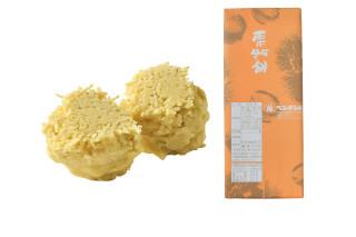 和菓子 洋菓子 ベンテンドー 10個入 1,440円(税込)
