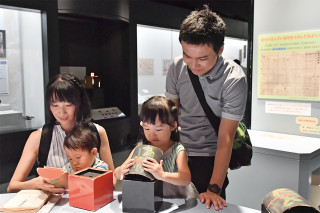 岐阜歴史博物館