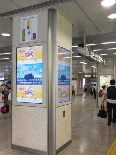 JR名古屋駅②_s