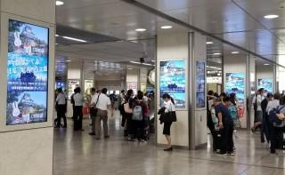JR名古屋駅①_s