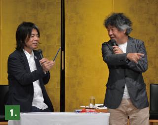 、アーティストの日比野克彦さんと、脳科学者の茂木健一郎さん