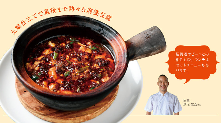 中国料理LOTUS DINING/ロータスダイニング